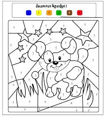 chien 1 à la couleur et d u0027impression coloriage magique