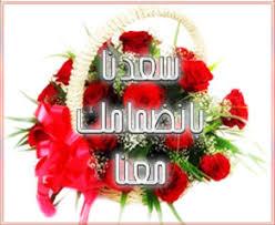 مرحبا بالاخ عبد الصمد Images?q=tbn:ANd9GcT6WcJ0yObtcak-XLtykMAQ086zhIJxB436UFEsyaLF2vEDoEOR