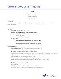 Resume Retail Template Shining Sample Entry Level Resume 12 Free Timesheet Forms Cv