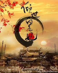 Phim Khuynh Thế Hoàng Phi - Khuynh The Hoang Phi