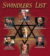 Swindlers List: Obama's