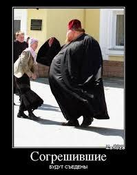 Россия специально затягивает делимитацию границы с Украиной, - Огрызко - Цензор.НЕТ 7045