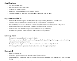 Cover Letters For Administrative Assistant Positions  cover letter     Pinterest