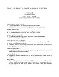 Best College Resumes by Scholarship Resume Templates Scholarship Cover Letter Template