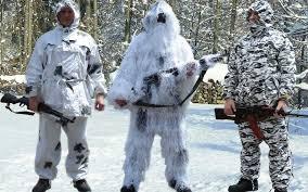 экипировка охотника
