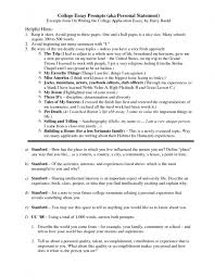 Academic personal statement sample How to write an argumentative historical essay FC