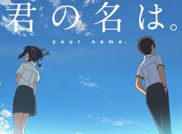 Your Name - Kimi no na wa (2016)