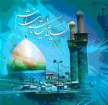 سلام خدا بر عباس