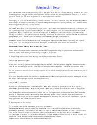 Essay High School Admission Essay High School Application Essay High School Application  Essay Samples High School