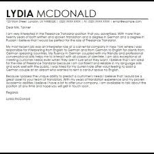 Perfect Cover Letter Uk Wonderfull Sample Job Cover Letter U2013 Letter Format Writing