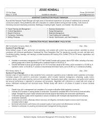 Project Manager Cover Letter  sample business management cover