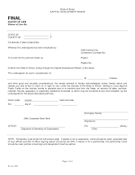 Appointment Letter Sample For Subcontractor Waiver Of Liability Form Sample Swifter Co Sample Waiver