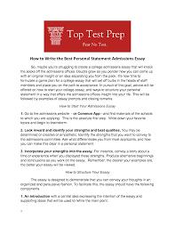 best essay for college admission FAMU Online Best essay for college admission