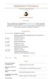 Accounting Resume Examples by Assistant Accountant Cv örneği Visualcv özgeçmiş örnekleri