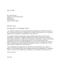 Request letter for ojt certification cover letter for job     lbartman com