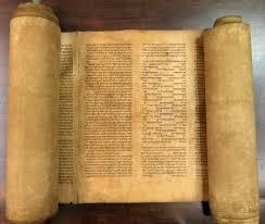 Carbon Dating Confirms World     s Oldest Torah Scroll