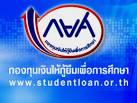 วิทยาลัยเทคโนโลยีสยาม (Siam Technology College)