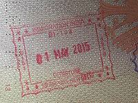 Entry  top  and Exit  above  passport stamps issued to a citizen of Germany by Indian immigration authorities at New Delhi airport