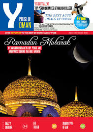 lexus service muscat y magazine 472 may 25 2017 by sabco press publishing and