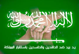 عاجل جداً وكالة الانباء السعودية images?q=tbn:ANd9GcT9eQSk1KQLTDUewcCDmCsMxfVxz6FfZNZPBiWTcUzsFgTvmrsD