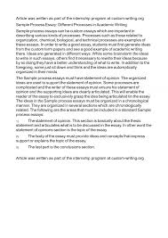 Essay Process And Procedure Essay Example Examples Of A Process