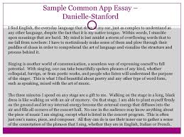 good college essay example Millicent Rogers Museum great college essay examples College Essays  College Application Essays   Good college essay       Tips For Writing
