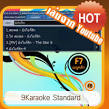 9karaoke standard online : Karaoke Online ร้องคาราโอเกะ คาราโอเกะ ...