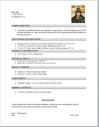 Resume Form Pdf File  resume cv template word blank resume     Cover Letter To Recruiter cv sample pdf fashion designer resume samples examples job resume