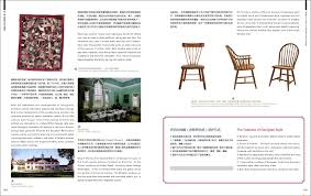 manual of american interior design ifengspace design architecture