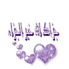 مريض السكري و صيام رمضان  Images?q=tbn:ANd9GcTASNhFGn_f94QDsQ1yso_g0SmfbflFVuwo8fhKmDcJC5_ShQgLdg