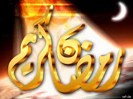 اقوال الرسول (ص) في رمضان Images?q=tbn:ANd9GcTBCnI_3uUMfecRgqIVSOc82L8dG7SKhNXRKphSjC9_2LIUEJ_b