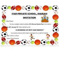 Sport Invitation Card Kg I U0026 Kg 2 Invitation For Annual Sports Day Star Private