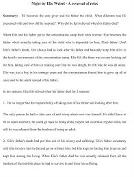 example of a report essay