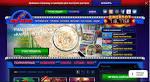Выбор азартных развлечений в казино