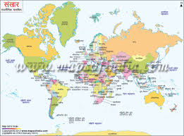 Western Europe Political Map by Large Political Map Of World In Hindi World Map Pinterest