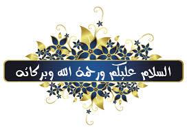 Cultural Values in the Message of Prophet Muhammad (PBUH) Images?q=tbn:ANd9GcTC1Hr8D-9W4-N79obaVNKLUNiSuHXppF2etL4sQUBMEOlM6n5lUQ