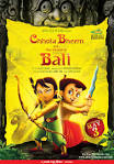 Chhota Bheem HQ Wallpapers | Naked Sex Girls