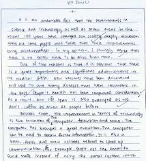Writing an academic essay introduction Edanz Editing Help writing research paper introduction   Do my computer homework Academic Essay Writing Examples