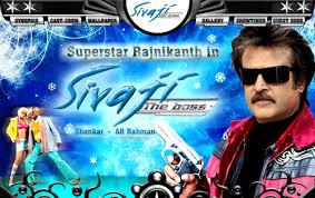 Sivaji (2007)  BluRay