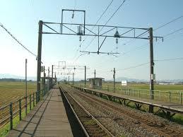 Kita-Amarume Station