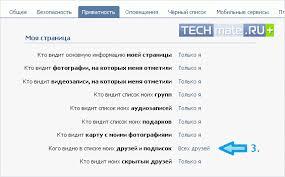 «Одноклассники», «В Контакте» или «БВ». Какой сайт для Вас интереснее?