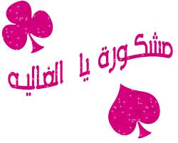سورة  النور مقروءة ومسموعة  للشيخ عبد الرحمان السديس  Images?q=tbn:ANd9GcTCfDlG3d3waPeejDbl__pvVvfuhEe3bww--wJuLqvtwT6A62RYUg