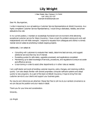 Cover Letter Template Doc  cover letter cover letter sample word
