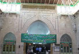 Al-Nuqtah Mosque
