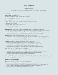 Best Resume Header Format by Resume Heading Format Resume For Your Job Application