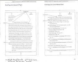 best essay outline