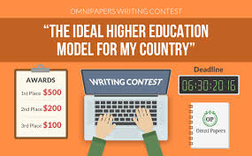 make our world a better place  Banner of the essay contest at OmniPapers