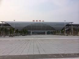 Shenzhen Pingshan railway station