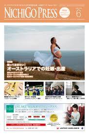 メアリー直子渡部(無修正) エキサイト