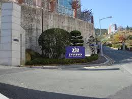 Korea Science Academy of KAIST